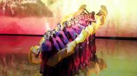 参赛舞蹈《喜获丰收》
