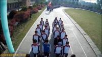 游中第36届运动会