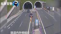 小汽车出隧道速度太快直接起飞