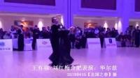 阿福/刘红梅  合肥千人舞汇表演 华尔兹