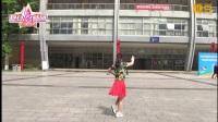 重庆叶子广场舞 爱你到永远 背面