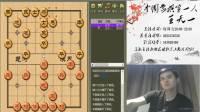 2018-04-21象棋特级大师王天一的直播
