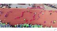 新海高中运动会航拍 飞马无人机科技