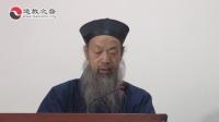 中国道教学院88级坤道培训班举行30周年座谈会