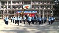 光荣啊,中国共青团 (手语) 林州市第七中学