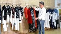 杭州时尚女装品牌卡嘉茜 爱无季18年夏装卡嘉茜尾货折扣走份