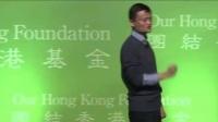 2018 世界物联网大会 马云演讲未来制造业等于服务业