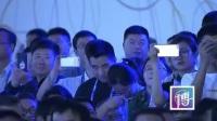 无锡峰会马云演讲:不同时代要改革DT时代全球化势不可档