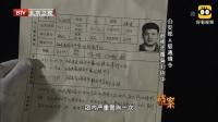 制毒30吨的大毒枭刘招华有多狡猾?看完他的履历我后背发凉!
