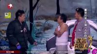 欢乐喜剧人: 蠢萌兄弟上演《人在囧途》最后观众都感动哭了!
