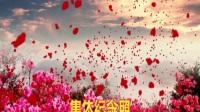 峰峰二中69班毕业五十周年聚会