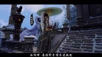 【剑网三】《桃李情》——电五华乾师门纪念