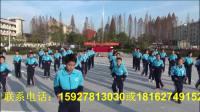 汪桥初中广播操比赛(1.6班)