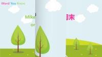 【每日单词】北京版-小学英语 二年级(下) 第九周 星期一