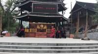 靖州和侬酒店带您走入岩脚侗寨,体验淳朴的民族风情文化之《女儿国新王选妃》