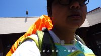 【大白 迷你Vlog 】特拉布宗任性汽车站 052
