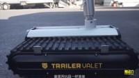 """【触动力】可以拖动房车的""""披萨盒""""TrailerValet RVR"""