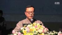 彭博士讲养生:传统文化与中医养生-(5)养生养心的关键