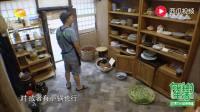 《向往的生活》黄磊要用锅煮咖啡, 王中磊一脸懵逼: 是我见的世面太少?