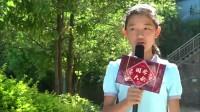攀枝花第十八中小学校5年级4班      石茂贤