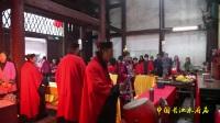 中国长江董市水府庙