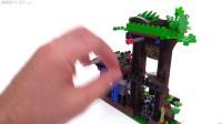 75929 【积木砖家乐高】LEGO Jurassic World Carnotaurus Gyrosphere Escape 侏罗纪世界 食肉牛龙螺旋球逃脱