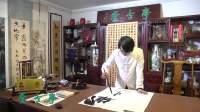 【第5讲】陈启壮主讲张裕钊流派书法章法系列讲座--《大中堂》(上)