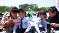 金陵中学实验小学10岁成长礼(视频精剪花絮)
