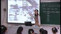 小学语文教学视频