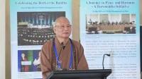 通過宗教文化教育鞏固群體—以佛教的角度來談四攝法、宗教教育(悟道法師主講) 2017.11.17 澳洲圖文巴