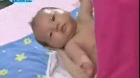 新生儿抚触教程 标清