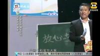 郭阳郭亮最新小品《课堂尴尬事》,这两活宝戏太足,演技实力派