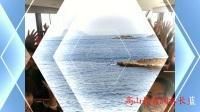 游览宝岛台湾