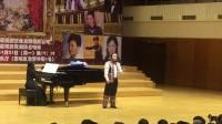 男高音歌唱家段继敏教授北京音乐厅-澜沧江幻想曲