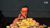 彭博士讲养生:传统文化与中医养生-(27)入静