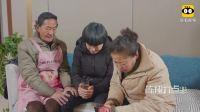 陈翔六点半: 不孝子回家过年, 为买新房骗光父母积蓄!