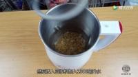 好喝的抹茶豆浆,那一抹淡淡的绿色,看着就流口水热腾网www.reteng.net!