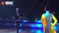2018WDSF国际体育舞蹈公开赛(黄石)国际排名前12波兰选手激情演绎桑巴