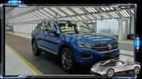 一汽-大众的第二款SUV探荣实车曝光,将在年底上市
