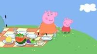粉红小猪妹Peppa_Pig_15_Picnic