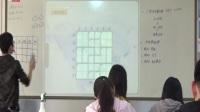 XES数独D阶备课(第三讲)