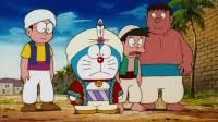 哆啦A梦-大雄的天方夜谭【1080p】【日语中字】