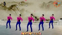 阳光美梅广场舞【只是女人】2-优美形体舞-2018最新广场舞视频_标清
