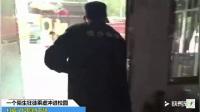 广州市南沙区万安村幼儿园《防暴演习》微电影