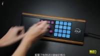 """【触动力】能发出美妙音乐的胶质""""糖果""""Joué MIDI控制器"""