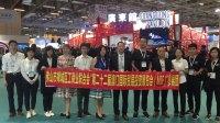 2017 1 19禅城区工商联微信服务平台介绍1