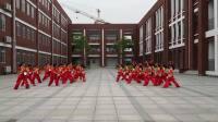 2018年 丰乐中心校 校园文化艺术节 《丰乐腰鼓》