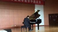 张子健 G大调法国组曲 No5 BWV 816