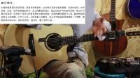指弹吉他 初级录音混音教程 第1集 墨音堂