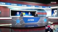 西卡米米欧冠解说:拜仁VS皇马(三)
